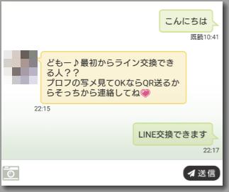 Aitainaのメッセージ