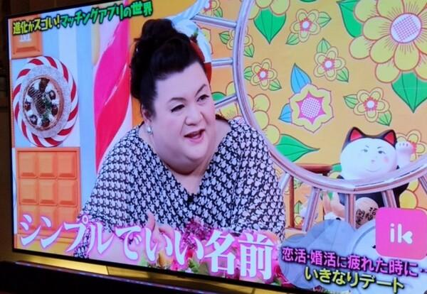 いきなりデートのテレビ放送