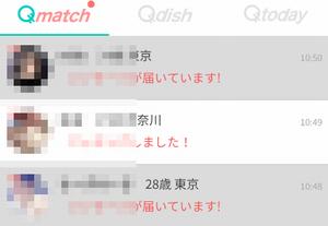 Qmatch