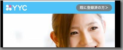 YYCの公式サイト