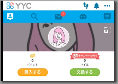 YYCのウェブ版